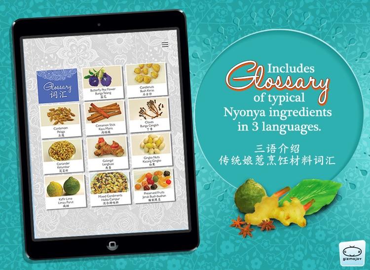 Aunty Tan's Nyonya Recipes screenshot-3