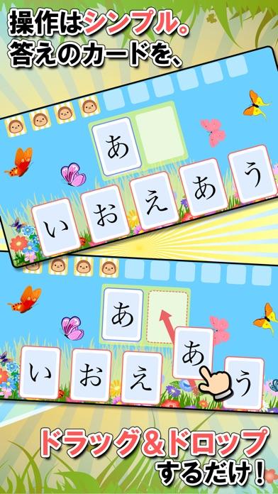 幼児向け知育絵合わせ「ハコんでぴったん!!」のスクリーンショット2