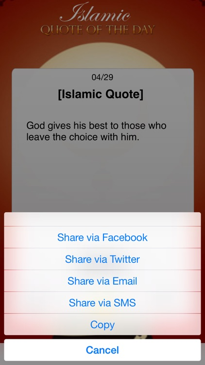 Islamic Quote of the Day Pro (Islam) screenshot-3