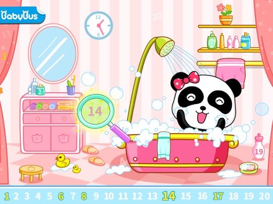 パンダ数字探しのおすすめ画像1