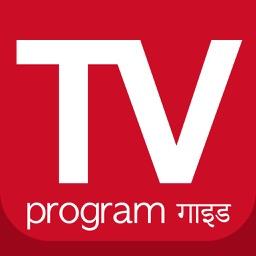 ► TV program India: Channels listings TV-guide program (IN) - Edition 2014