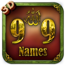 Cures from Allah Names (Islamic App) - 3D