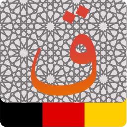 Al Quran - German