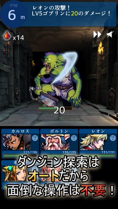 ダンジョン探索RPG  聖杯の騎士団のスクリーンショット2