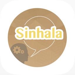 SinhalaCard