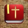 iMissal Catholic Bible - iPhoneアプリ