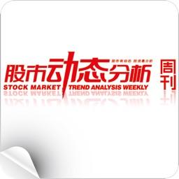 股市动态分析