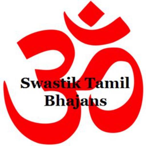 Swastik Tamil Bhajans