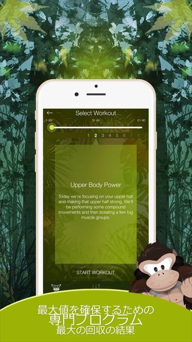 Gorilla Weight Lifting: ボディビル、パワーリフティング、ストロング、と筋力トレーニングはSwoleを取得するにはここをクリック!のおすすめ画像3