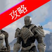 視頻攻略 for 無盡之劍3 (Infinity Blade III)