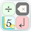 改行電卓 EnterSum Lite - 数字・数式の合計が早い!簡易計算機 - - iPhoneアプリ