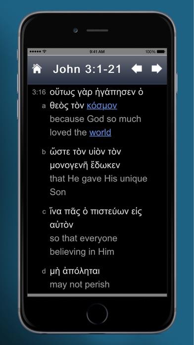 ScriptureDirect Interlinear Greek Bible - AppRecs
