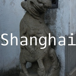 hiShanghai: Offline Map of Shanghai