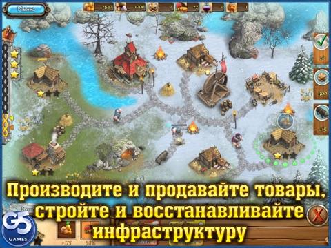Скачать игру Королевские сказки 2 HD (Полная версия)