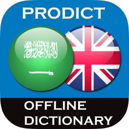 Arabic <> English Dictionary + Vocabulary trainer