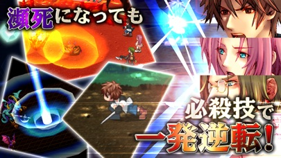 RPG デスティニーレジェンズ screenshot1