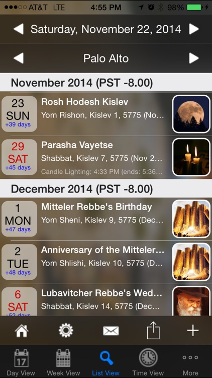 Pocket Luach Deluxe - The Jewish Calendar (siddur, zmanim)