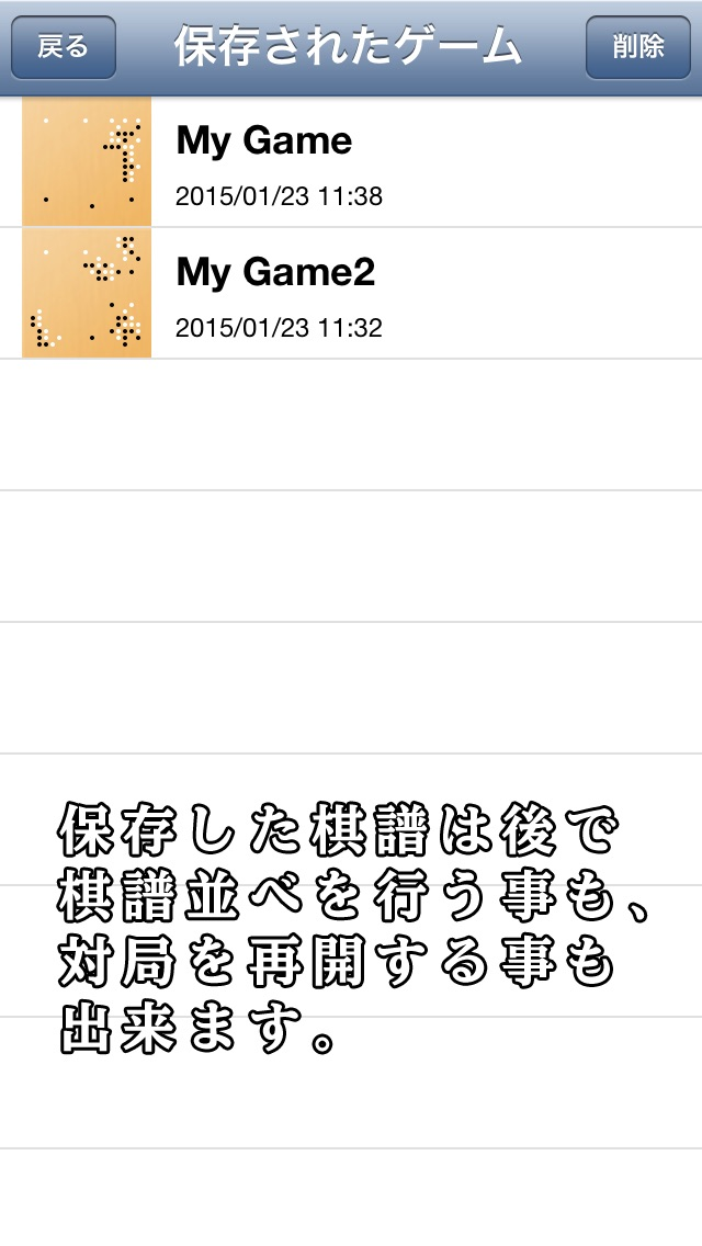 銀星囲碁ハイブリッドモンテカルロ screenshot1