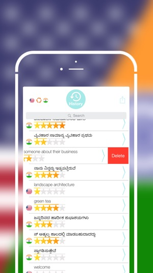 Offline Kannada to English Language Dictionary on the App Store