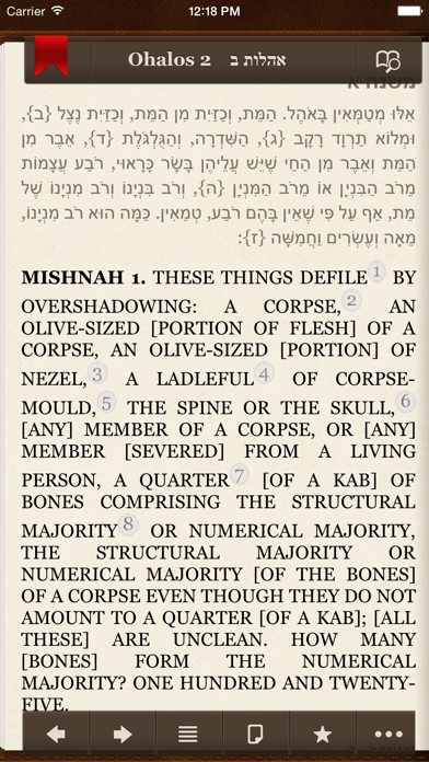 iMishna with English and Audio