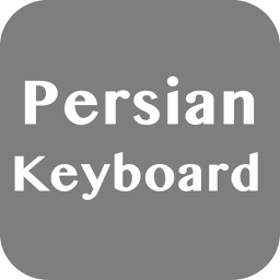 Persian Keyboard+
