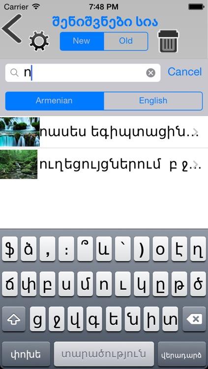 Armenian Diary screenshot-3