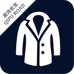 七浦路服装批发市场