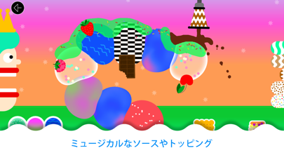 Bublアイスクリーム – 子供向けのミュージカルなデザート!のおすすめ画像4