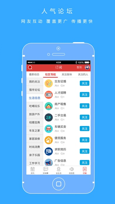 download E定远 apps 0
