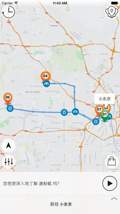 洛杉矶 高级版 | 及时行乐语音导览及离线地图行程设计 Los Angeles