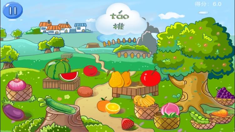 认识水果蔬菜 app image