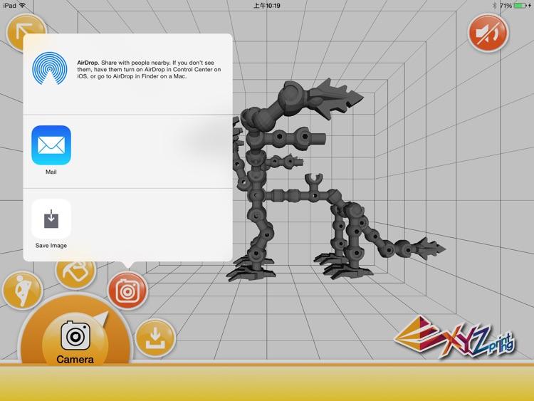 XYZrobo screenshot-3