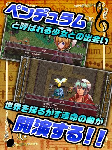 RPG バンドオブモンスターズのおすすめ画像2