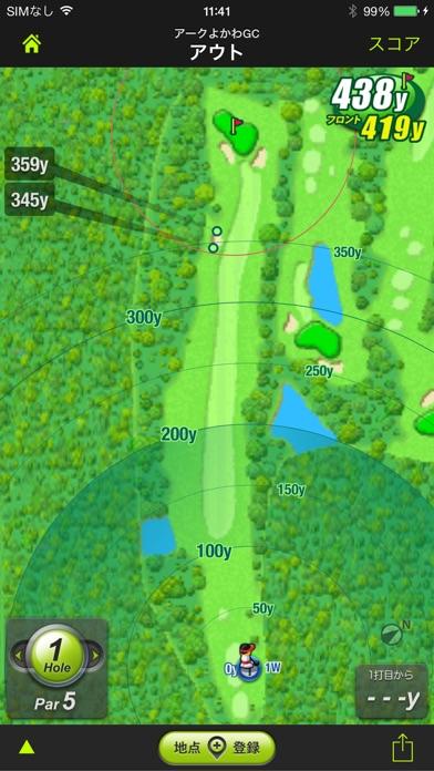 Golf Navi(ゴルフナビ)EagleVisionスクリーンショット