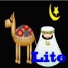イスラムの歴史 Lite - iPhoneアプリ