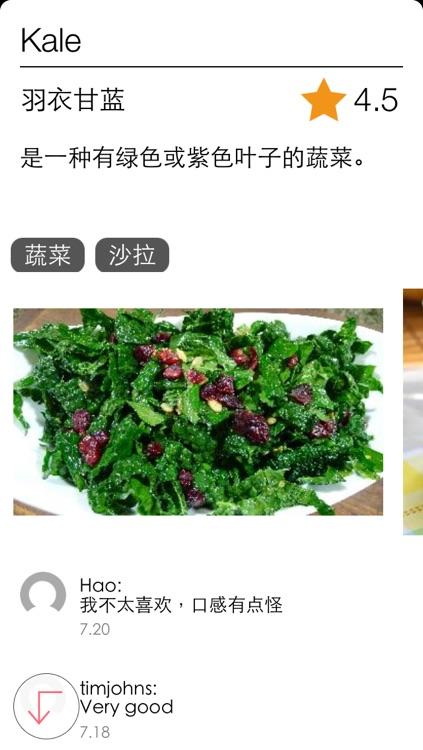 Blue Cheese - Visual Menu Translator & Dictionary screenshot-4