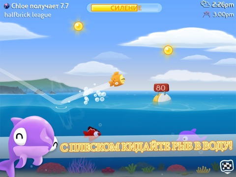 Fish Out Of Water! для iPad