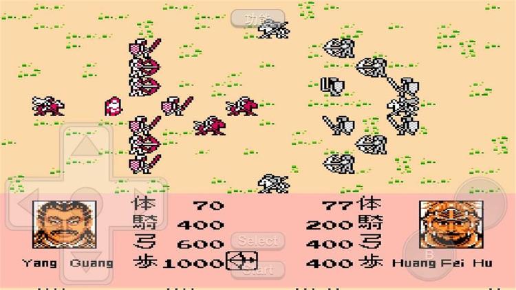 霸王的大陆之帝王将相 screenshot-4