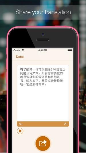 300x0w - Ứng dụng và trò chơi miễn phí cho iOS hôm nay, 06/05/2018