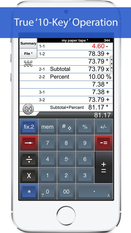 Adding Machine 10Key iPhone