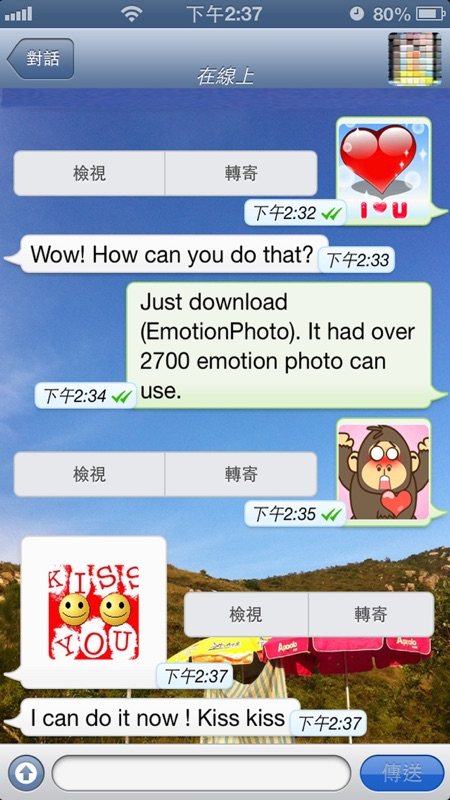 Stickers Pro 3 with Emoji Art for Messages - Online Game
