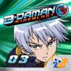 B-Daman Fireblast vol. 3