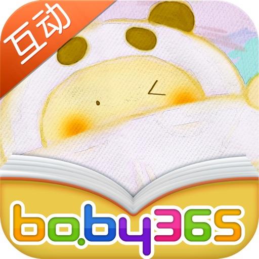 Xueji Grass-baby365
