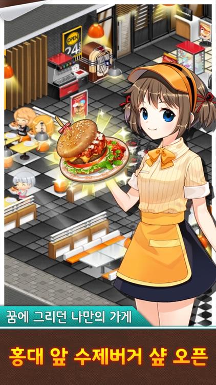해피딜리버리 for Kakao screenshot-4