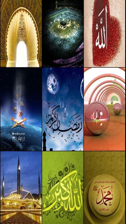 Allah, Islamic and Arabic Wallpapers HD