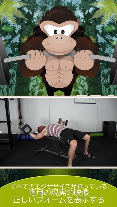 Gorilla Weight Lifting: ボディビル、パワーリフティング、ストロング、と筋力トレーニングはSwoleを取得するにはここをクリック!のおすすめ画像5