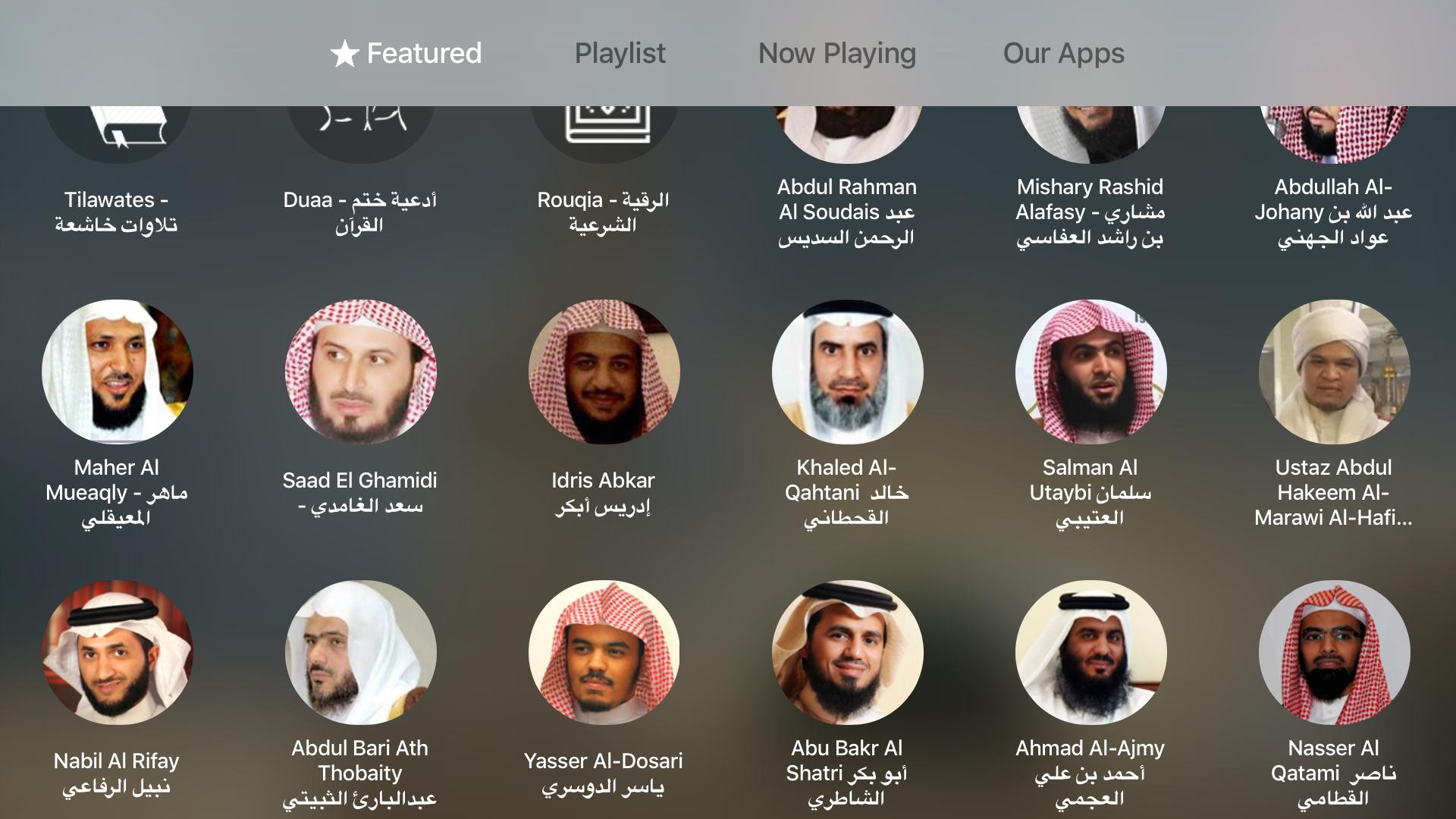 Quran PRO TV إذاعة القرآن | Apps | 148Apps