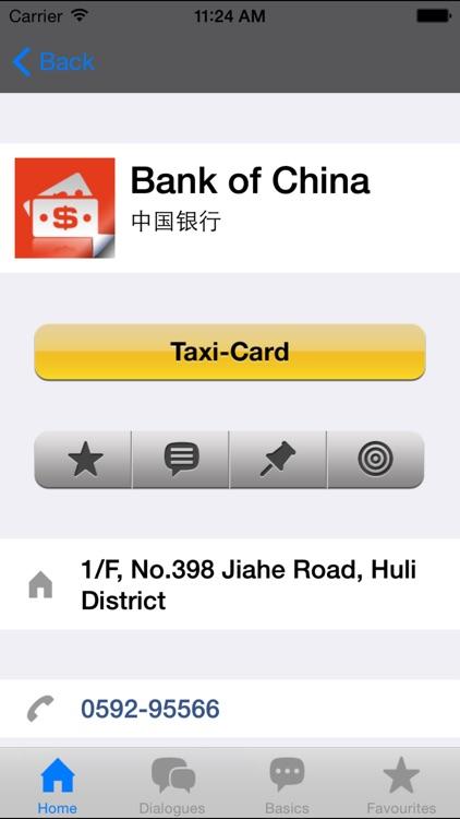 Xiamen screenshot-4