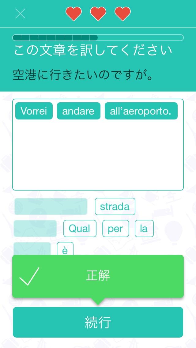 インタラクティブレッスンでイタリア語を学習 – Lingopediaで言葉を話すのおすすめ画像3