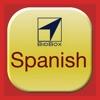 Spanish Vocabulary Trainer - iPhoneアプリ